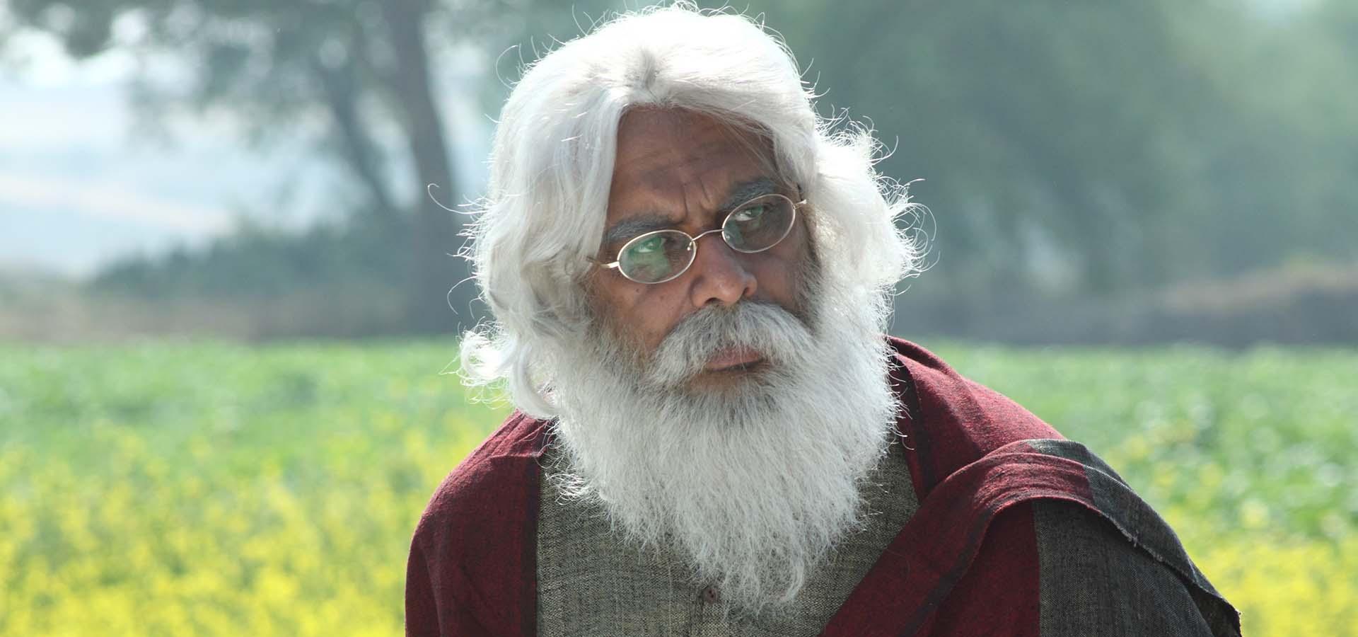 Rabîndranâth Tagore - Λαμπυρίδες