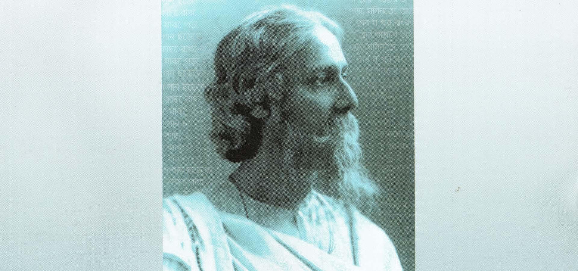 Rabîndranâth Tagore - Λυρικές Προσφορές