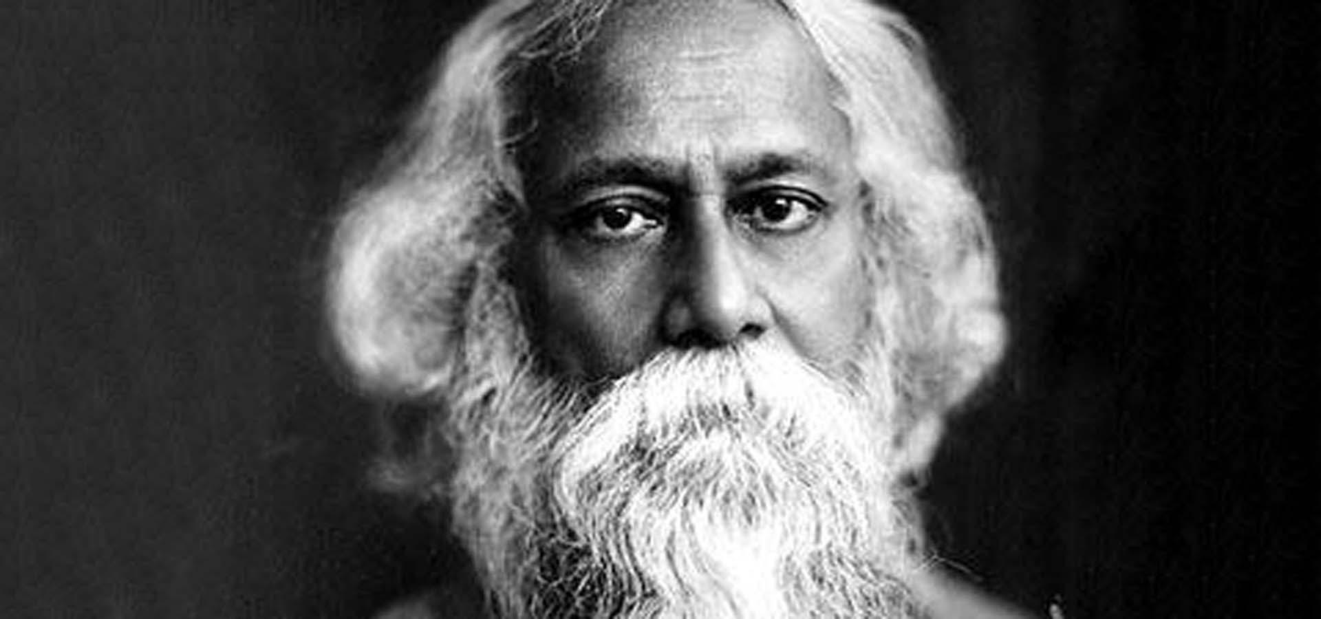 Rabîndranâth Tagore - Ο Κηπουρός